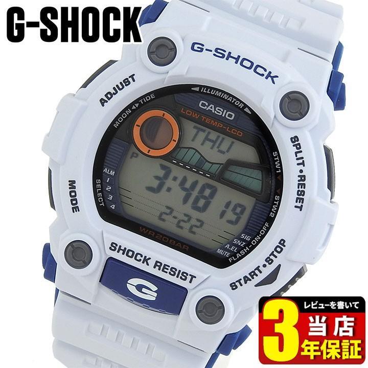 レビュー3年保証 G-SHOCK Gショック ジーショック g-shock Standard G ...