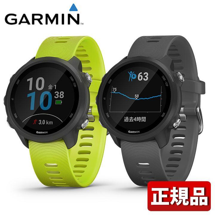 GARMIN ガーミン ForeAthlete 245 メンズ レディース 腕時計 男女兼用 ユニセックス 国内正規品 黒 ブラック 黄色 イエロー ランニングウォッチ