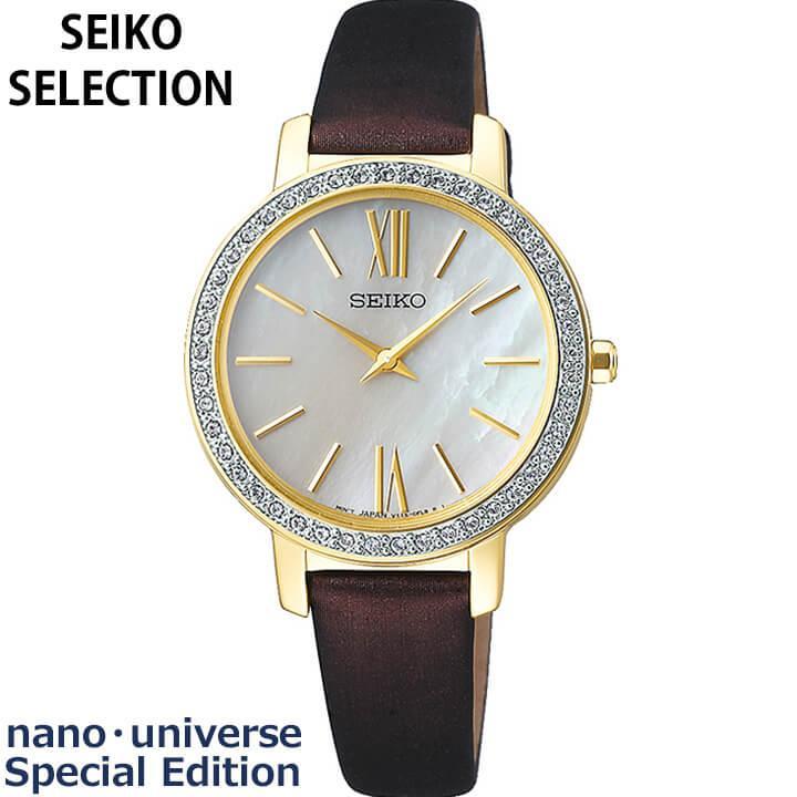 安いそれに目立つ セイコーセレクション SEIKO SELECTION nano・universe Special Edition 限定 ソーラー レザー レディース 腕時計 STPR060 国内正規品, 習っ得 ef2f0283
