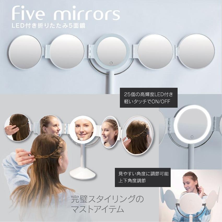 折りたたみ LEDライト25個 五面鏡 角度自由調整 ビューティー ミラー デスク 化粧鏡 女優ミラー ハリウッドミラー スタンドミラー メイクアップ  高級感 人気|toki