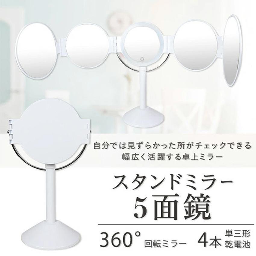 折りたたみ LEDライト25個 五面鏡 角度自由調整 ビューティー ミラー デスク 化粧鏡 女優ミラー ハリウッドミラー スタンドミラー メイクアップ  高級感 人気|toki|02