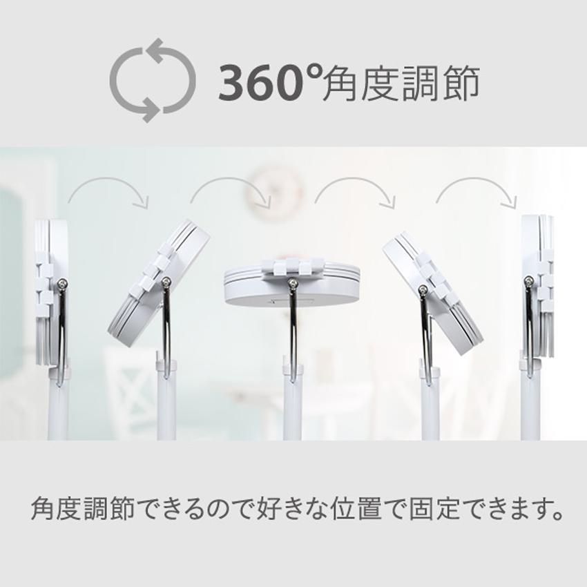 折りたたみ LEDライト25個 五面鏡 角度自由調整 ビューティー ミラー デスク 化粧鏡 女優ミラー ハリウッドミラー スタンドミラー メイクアップ  高級感 人気|toki|04