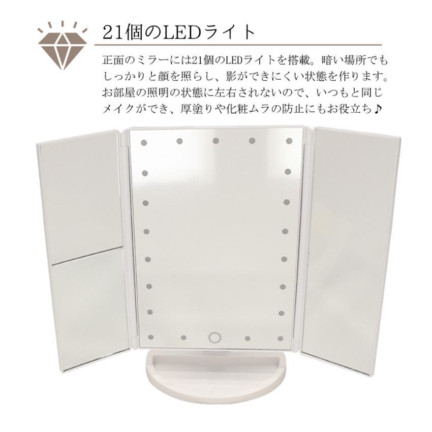化粧鏡 2倍拡大鏡 3倍拡大鏡 180度角度調整 折りたたみ LED ビューティー ミラー デスク 女優ミラー ハリウッドミラー スタンドミラー メイクアップ 高級感 人気|toki|02
