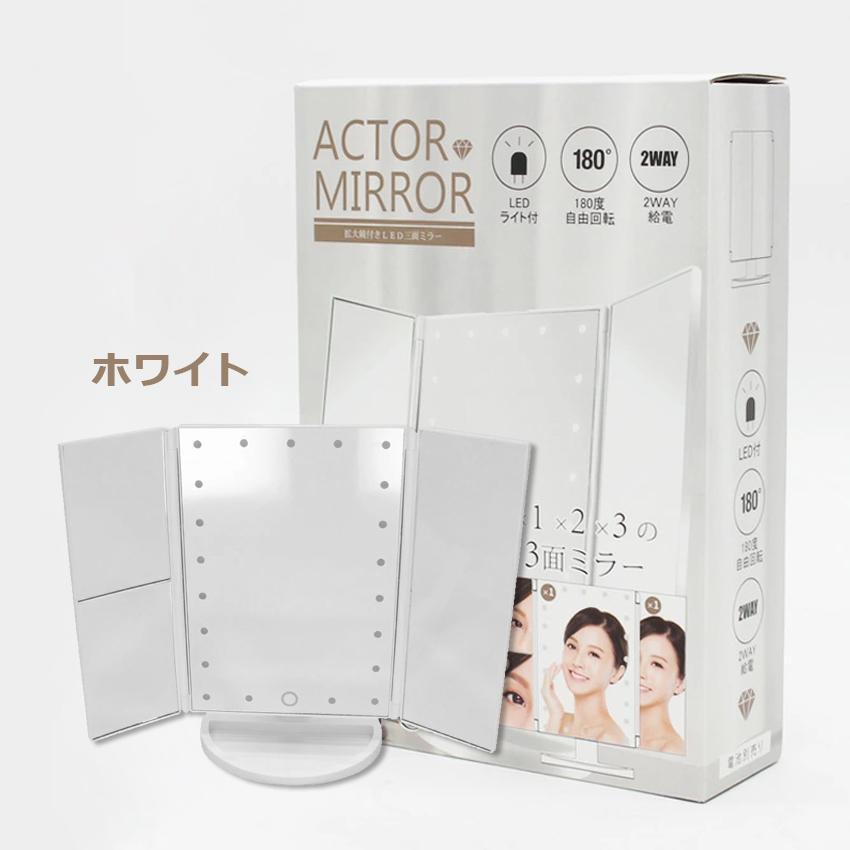化粧鏡 2倍拡大鏡 3倍拡大鏡 180度角度調整 折りたたみ LED ビューティー ミラー デスク 女優ミラー ハリウッドミラー スタンドミラー メイクアップ 高級感 人気|toki|06