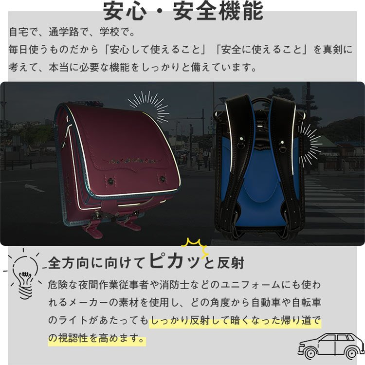 ランドセル 男の子 ランドセル 2022 クラシック ときめきランドセル A4フラットファイル対応 7年保証 30日返品保証 軽量 高品質 tokimeki-item 11