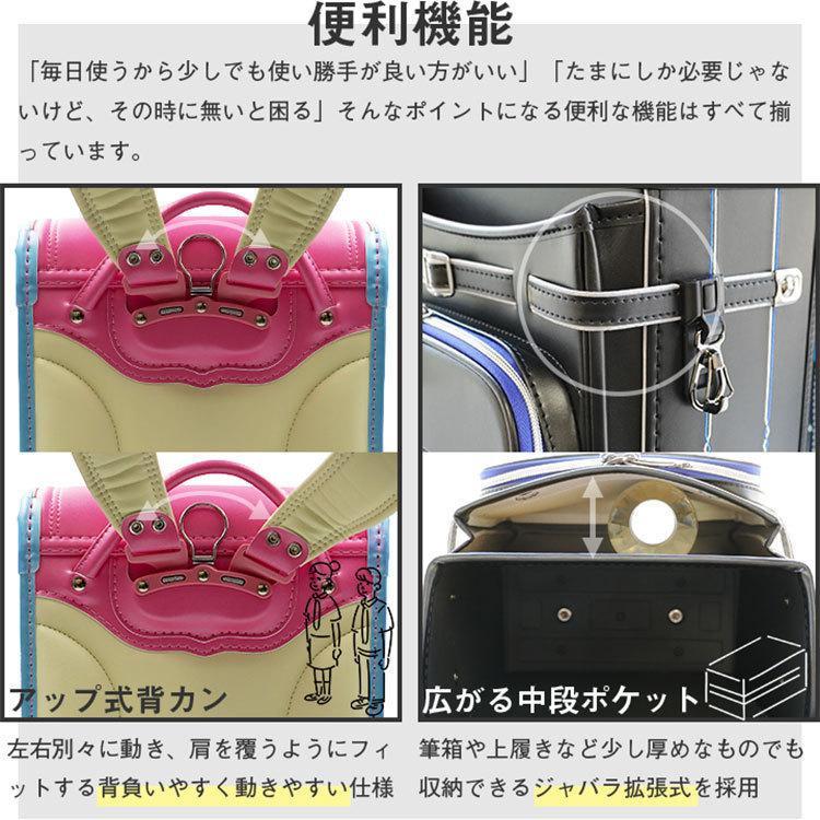 ランドセル 男の子 ランドセル 2022 クラシック ときめきランドセル A4フラットファイル対応 7年保証 30日返品保証 軽量 高品質 tokimeki-item 15