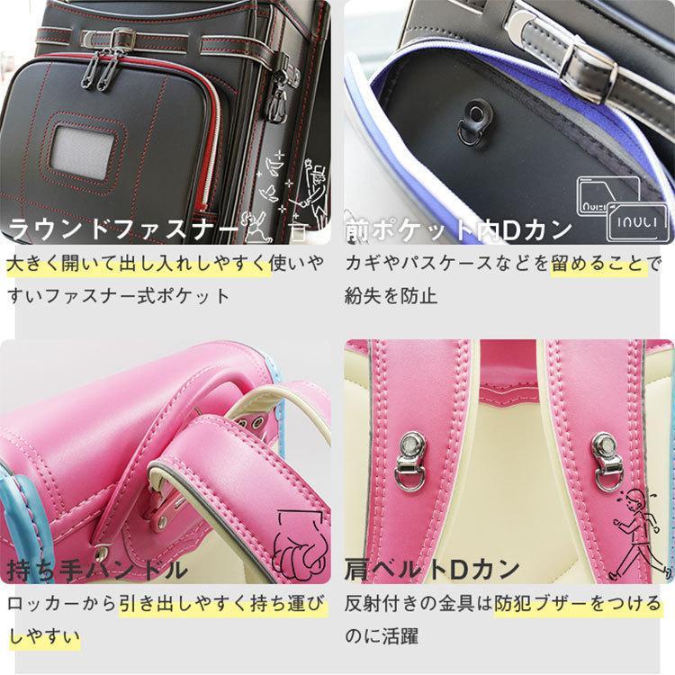 ランドセル 男の子 ランドセル 2022 クラシック ときめきランドセル A4フラットファイル対応 7年保証 30日返品保証 軽量 高品質 tokimeki-item 16