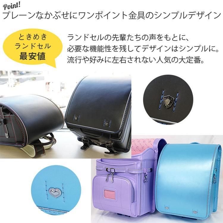 ランドセル 男の子 ランドセル 2022 クラシック ときめきランドセル A4フラットファイル対応 7年保証 30日返品保証 軽量 高品質 tokimeki-item 03