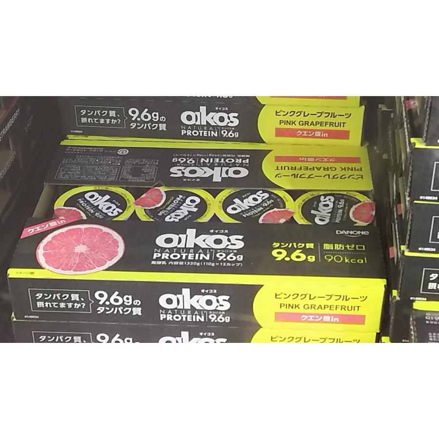 冷蔵便 ダノン オイコス ヨーグルト 12カップ フレーバーランダム oikos 脂肪ゼロ プレーン ストロベリー コストコ ギリシャヨーグルト DANONE|tokimekiya777|05
