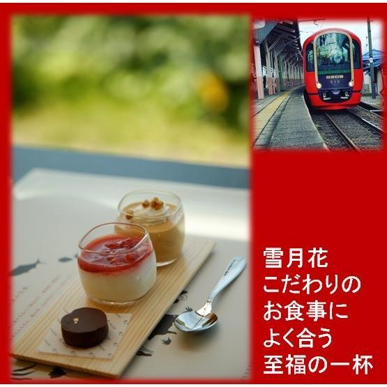ギフト コーヒー 雪月花 雪室珈琲 4Pセット オリジナルブレンド|tokitetsu-official|02