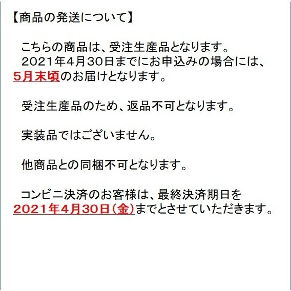 受注販売 5月末発送 雪月花運行開始5周年限定サボプレート(未使用品) tokitetsu-official 06