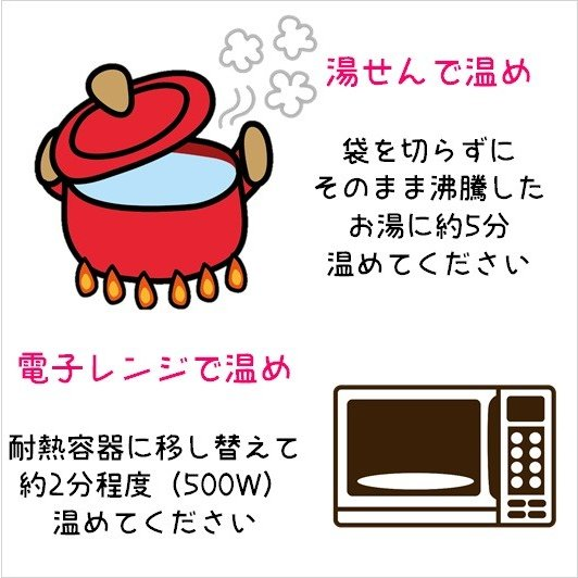 200g×4食 トキめく会社のトキてつカレー 長期常温保存OK |tokitetsu-official|04