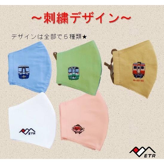 日本製 刺繍入り 洗えるマスク3枚セット |tokitetsu-official|02