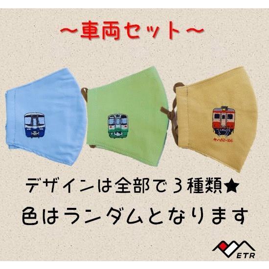 日本製 刺繍入り 洗えるマスク3枚セット |tokitetsu-official|03