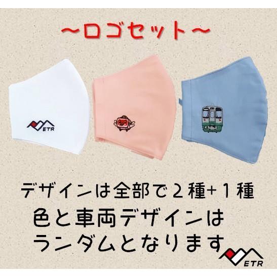 日本製 刺繍入り 洗えるマスク3枚セット |tokitetsu-official|04