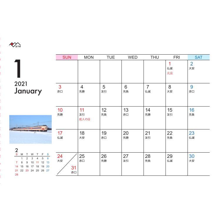 残りわずか 売切れたらごめんなさい 2021年トキ鉄卓上カレンダー なつかしい車両シリーズ|tokitetsu-official|02