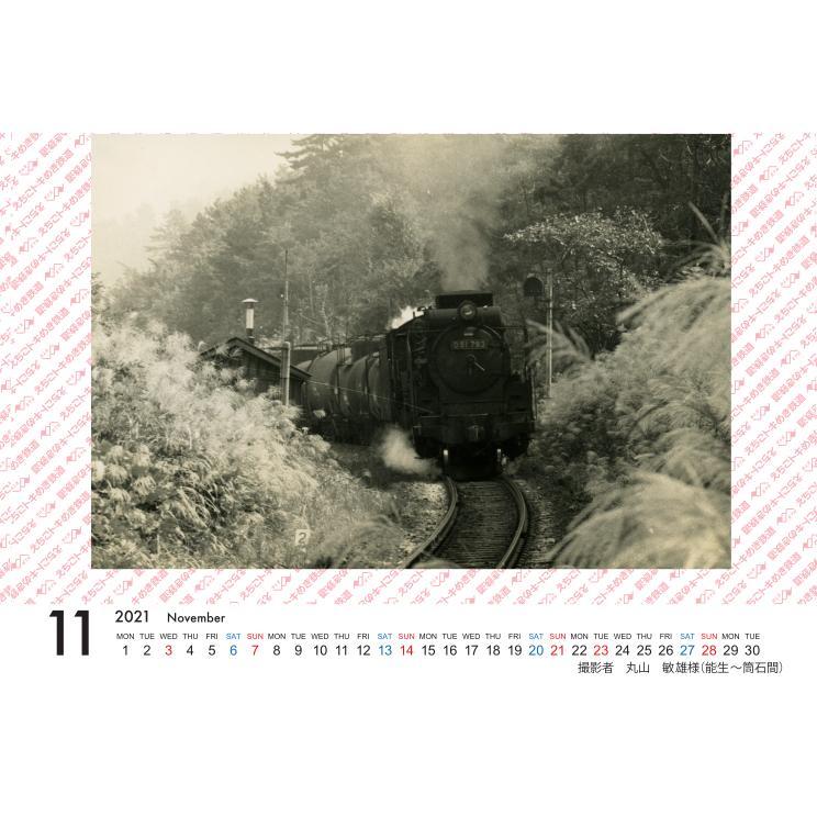 残りわずか 売切れたらごめんなさい 2021年トキ鉄卓上カレンダー なつかしい車両シリーズ|tokitetsu-official|13