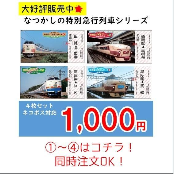 残りわずか 売切れたらごめんなさい 2021年トキ鉄卓上カレンダー なつかしい車両シリーズ|tokitetsu-official|18