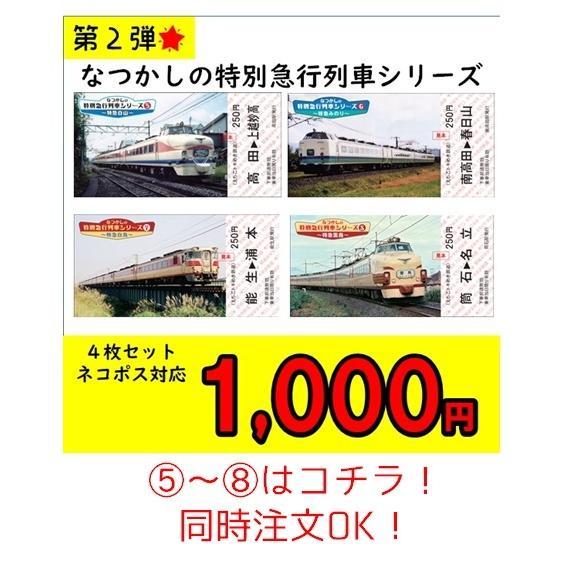 残りわずか 売切れたらごめんなさい 2021年トキ鉄卓上カレンダー なつかしい車両シリーズ|tokitetsu-official|19