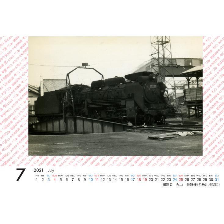 残りわずか 売切れたらごめんなさい 2021年トキ鉄卓上カレンダー なつかしい車両シリーズ|tokitetsu-official|09