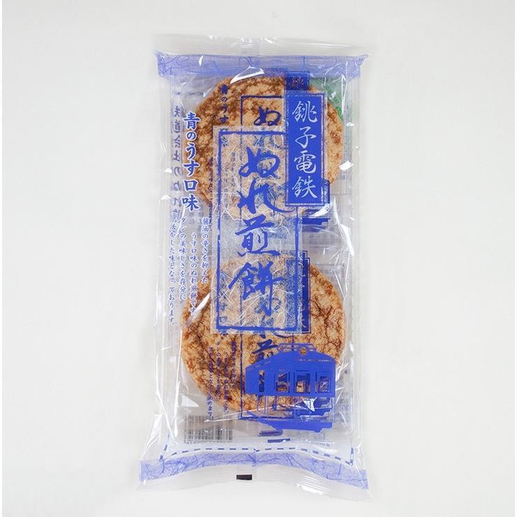 銚子電鉄 ぬれ煎餅 青のうす口味 5枚入り|tokitetsu-official