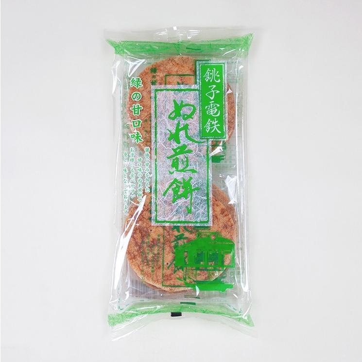 銚子電鉄 ぬれ煎餅 緑の甘口味 5枚入り|tokitetsu-official