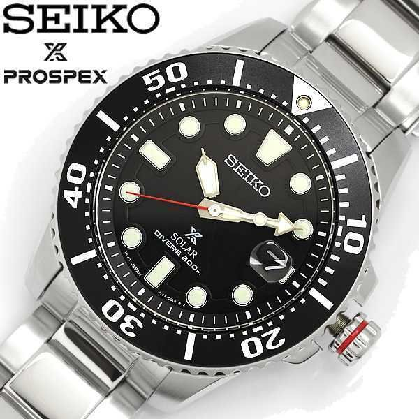 【セール】SEIKO(セイコー) SNE551P1(SNE437P1同型)メンズ腕時計 プロスペックス ソーラーダイバーズウォッチ ブラック 200m防水 tokizen 02