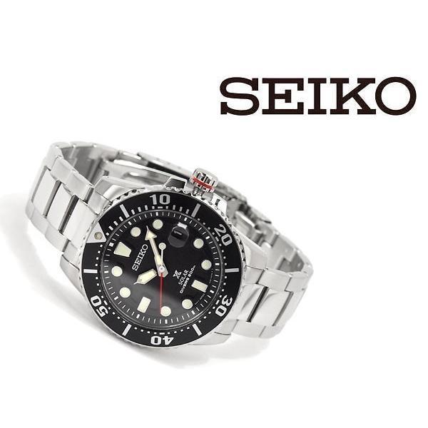 【セール】SEIKO(セイコー) SNE551P1(SNE437P1同型)メンズ腕時計 プロスペックス ソーラーダイバーズウォッチ ブラック 200m防水 tokizen 06