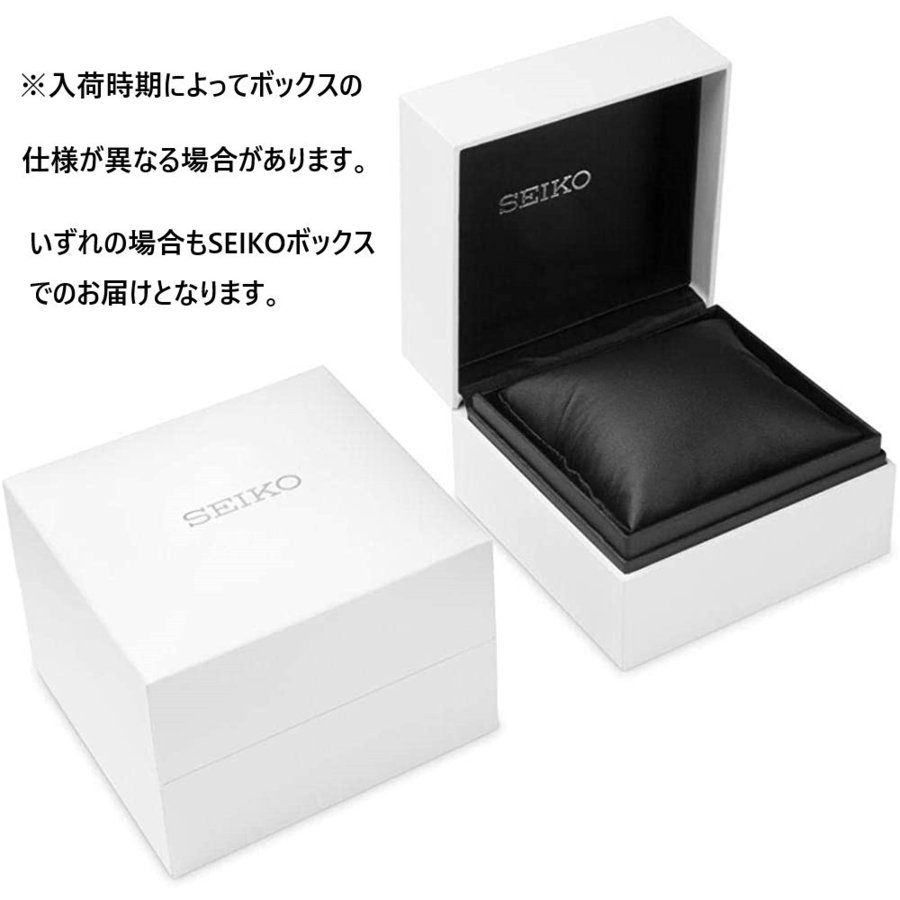 SEIKO(セイコー) PROSPEX SNE556P1(旧品番:SNE498P1)  プロスペックス ソーラークォーツダイバー ツナ缶 ブラック ゴールド 200m防水|tokizen|04