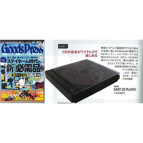enas EASY CD PLAYER Bluetooth対応CDプレーヤー ECDP1 tokka 13
