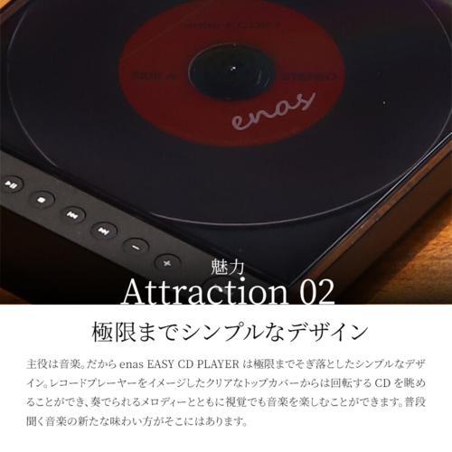 enas EASY CD PLAYER Bluetooth対応CDプレーヤー ECDP1 tokka 04