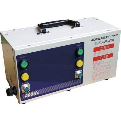日本電産テクノモータ HFI-088B 高周波インバータ電源