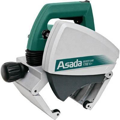 アサダ EX170 ビーバーSAW170 ECO