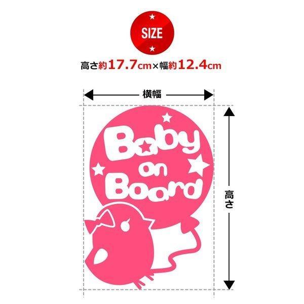 Baby on boardリボンヘアアクセ付 ひよこ ヒヨコ 女の子向け 赤ちゃん ステッカーorマグネットが選べる 車の後ろ 妊婦|toko-m|07