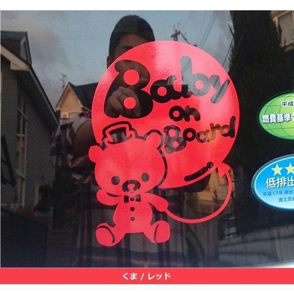 Baby on boardリボンヘアアクセ付 ひよこ ヒヨコ 女の子向け 赤ちゃん ステッカーorマグネットが選べる 車の後ろ 妊婦|toko-m|10