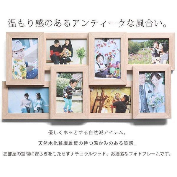 写真立て フォトフレーム 名入れ 文字入れ 可 ポストカード 8枚 ナチュラル 木製 写真立て 写真フレーム 写真たて 卒業 入学 プレゼント ラッピング 記念品|toko-m|02