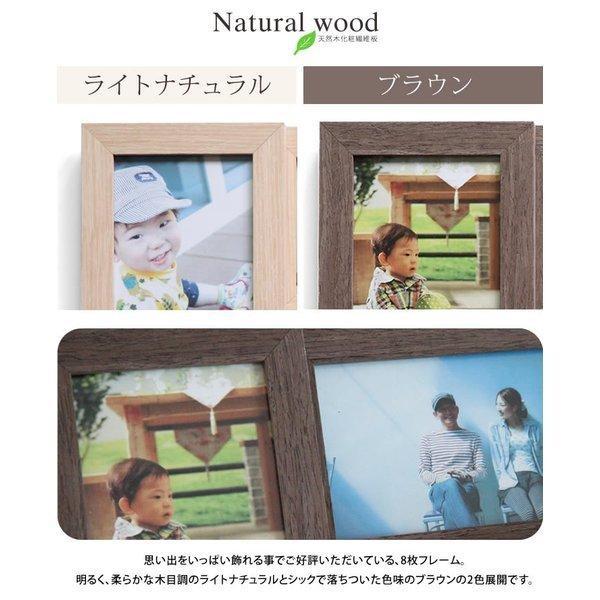 写真立て フォトフレーム 名入れ 文字入れ 可 ポストカード 8枚 ナチュラル 木製 写真立て 写真フレーム 写真たて 卒業 入学 プレゼント ラッピング 記念品|toko-m|11