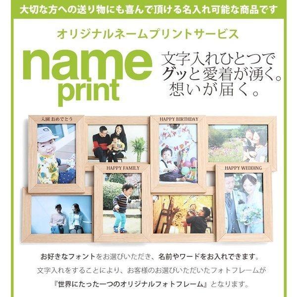 写真立て フォトフレーム 名入れ 文字入れ 可 ポストカード 8枚 ナチュラル 木製 写真立て 写真フレーム 写真たて 卒業 入学 プレゼント ラッピング 記念品|toko-m|12