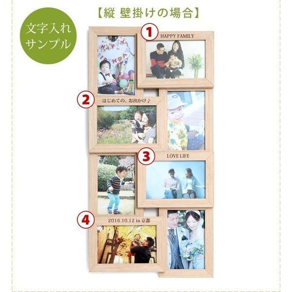 写真立て フォトフレーム 名入れ 文字入れ 可 ポストカード 8枚 ナチュラル 木製 写真立て 写真フレーム 写真たて 卒業 入学 プレゼント ラッピング 記念品|toko-m|15