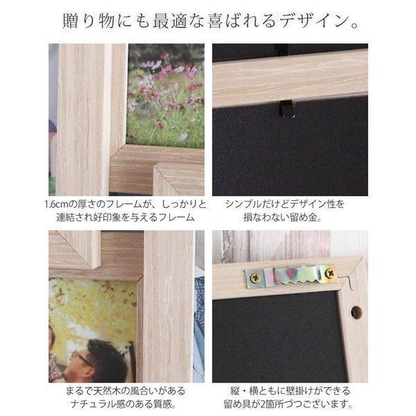 写真立て フォトフレーム 名入れ 文字入れ 可 ポストカード 8枚 ナチュラル 木製 写真立て 写真フレーム 写真たて 卒業 入学 プレゼント ラッピング 記念品|toko-m|05