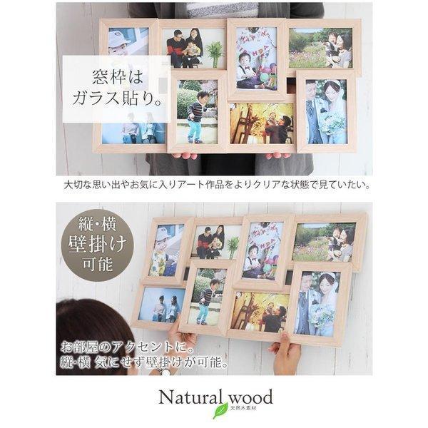 写真立て フォトフレーム 名入れ 文字入れ 可 ポストカード 8枚 ナチュラル 木製 写真立て 写真フレーム 写真たて 卒業 入学 プレゼント ラッピング 記念品|toko-m|06