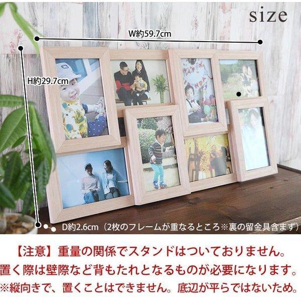 写真立て フォトフレーム 名入れ 文字入れ 可 ポストカード 8枚 ナチュラル 木製 写真立て 写真フレーム 写真たて 卒業 入学 プレゼント ラッピング 記念品|toko-m|08