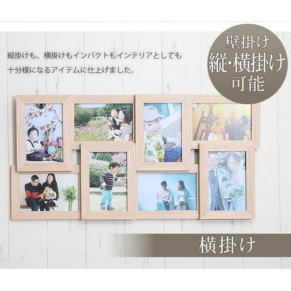 写真立て フォトフレーム 名入れ 文字入れ 可 ポストカード 8枚 ナチュラル 木製 写真立て 写真フレーム 写真たて 卒業 入学 プレゼント ラッピング 記念品|toko-m|09