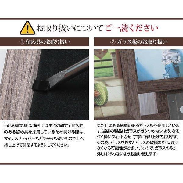 写真立て フォトフレーム 名入れ 文字入れ 可 ポストカード 8枚 ナチュラル 木製 写真立て 写真フレーム 写真たて 卒業 入学 プレゼント ラッピング 記念品|toko-m|10