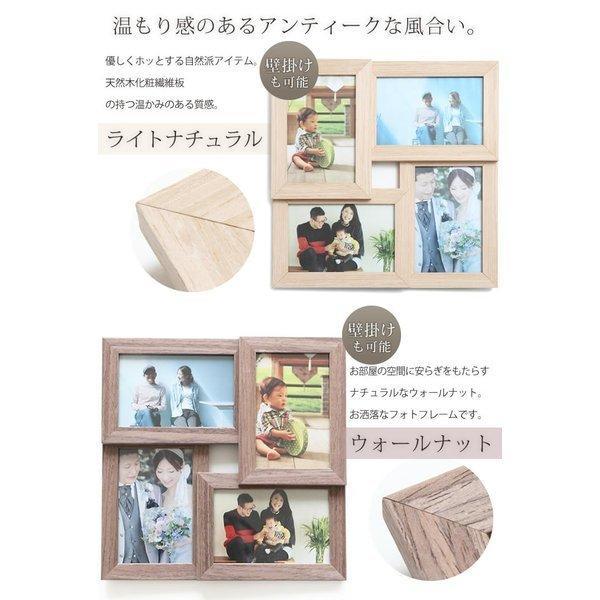 写真立て 写真フレーム フォトフレーム 名入れ 文字入れ 可能  ポストカード 4枚 ナチュラル 木製 写真たて ギフト 誕生日 卒業 入学 プレゼント ラッピング|toko-m|02