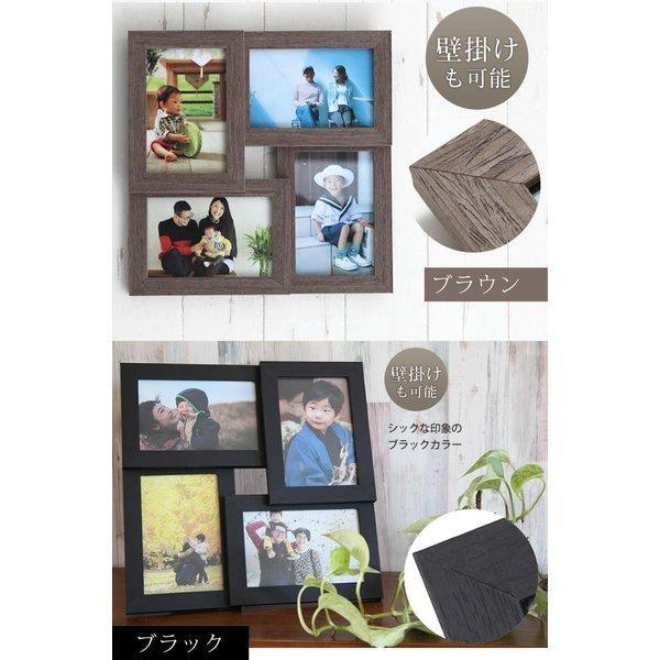 写真立て 写真フレーム フォトフレーム 名入れ 文字入れ 可能  ポストカード 4枚 ナチュラル 木製 写真たて ギフト 誕生日 卒業 入学 プレゼント ラッピング|toko-m|03