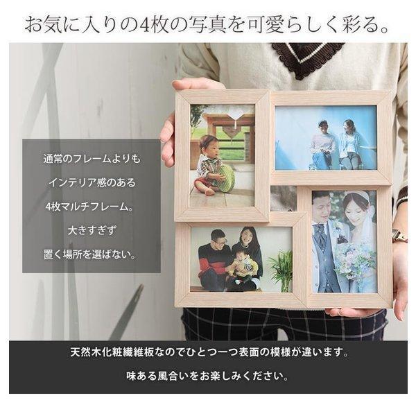 写真立て 写真フレーム フォトフレーム 名入れ 文字入れ 可能  ポストカード 4枚 ナチュラル 木製 写真たて ギフト 誕生日 卒業 入学 プレゼント ラッピング|toko-m|04