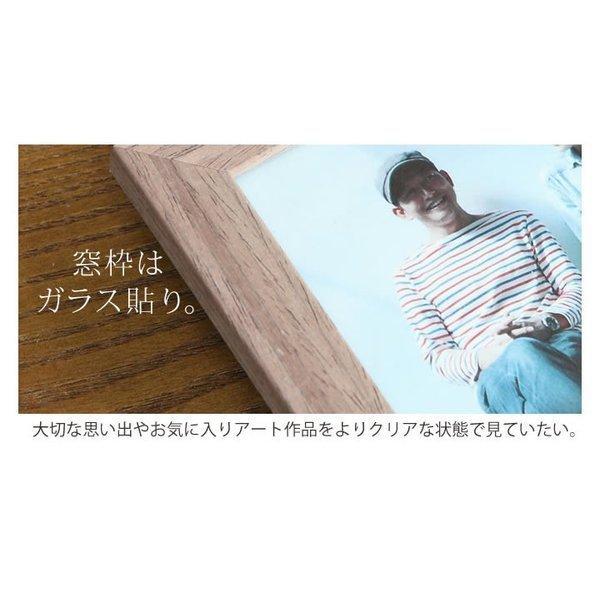 写真立て 写真フレーム フォトフレーム 名入れ 文字入れ 可能  ポストカード 4枚 ナチュラル 木製 写真たて ギフト 誕生日 卒業 入学 プレゼント ラッピング|toko-m|06