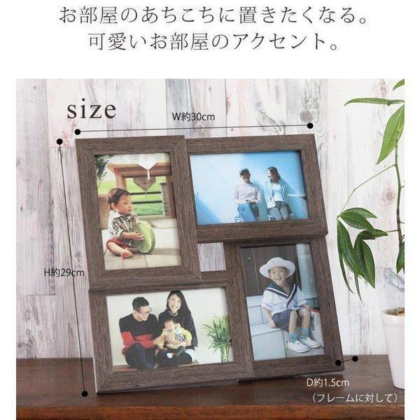 写真立て 写真フレーム フォトフレーム 名入れ 文字入れ 可能  ポストカード 4枚 ナチュラル 木製 写真たて ギフト 誕生日 卒業 入学 プレゼント ラッピング|toko-m|08