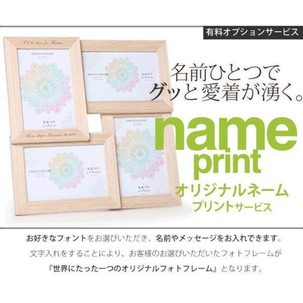 写真立て 写真フレーム フォトフレーム 名入れ 文字入れ 可能  ポストカード 4枚 ナチュラル 木製 写真たて ギフト 誕生日 卒業 入学 プレゼント ラッピング|toko-m|10